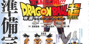 Dragon Ball Super the Movie: Chara Designs de Gokû, Vegeta, Beerus, Whis et Piccolo de Naohiro Shintani pour le film