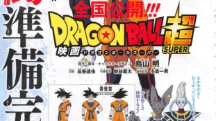 Dragon Ball Super the Movie: Chara Designs de Gokû, Vegeta, Beerus, Whis et Piccolo de Naohiro Shintani pour le film