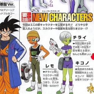 Dragon Ball Super the Movie: Nouveaux chara designs dont celui de Freezer et ses sbires