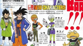 Dragon Ball Super the Movie: Nouveaux chara designs dont celui de Freezer et ses sbires