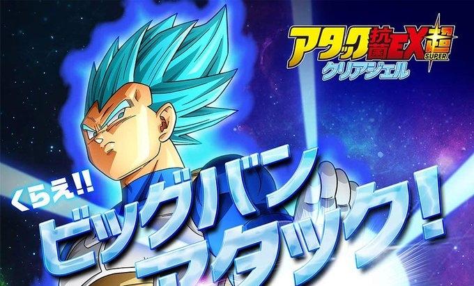 Dragon Ball Super x Kao Japon : Luttez contre les bactéries avec le gel Vegeta
