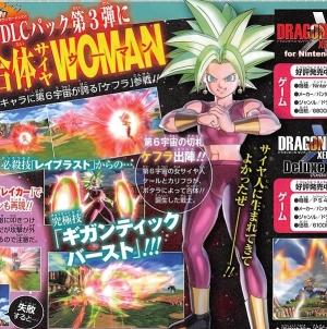 Dragon Ball Xenoverse 2: Kefla arrive avec son Gigantic Breaker