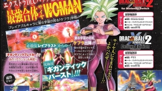 Dragon Ball Xenoverse 2: Kefla arrive avec son Gigantic Breaker