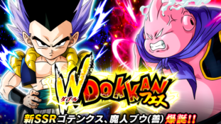 Dragon Ball Z Dokkan Battle – Dragon Ball Legends : Nouveaux Gotenks, Boo et Cooler