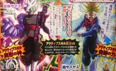 Dragon Ball Z Dokkan Battle – Dragon Ball Legends : Trunks du futur – Zamasu et Broly – Metal Cooler