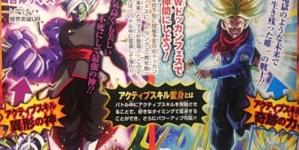 Dragon Ball Z Dokkan Battle – Dragon Ball Legends : Trunks du futur – Zamasu et Broly – Metal Cooler