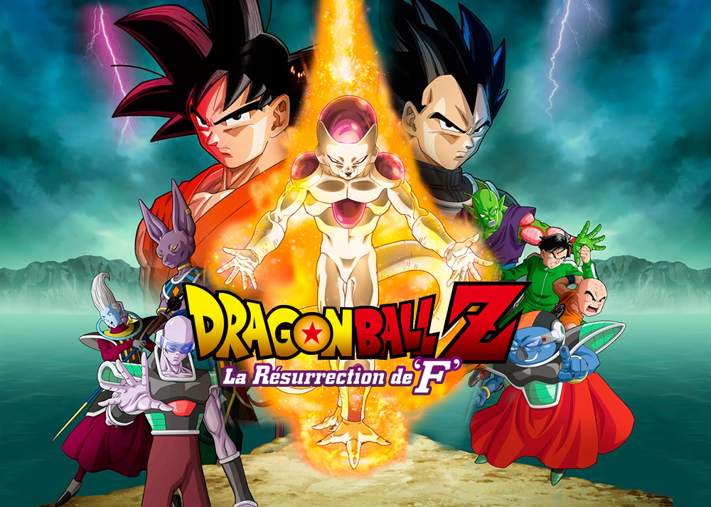 Le Film – Dragon Ball Z: La Résurrection de [F] (Fukkatsu No F) diffusé le 29 Juin au Grand Rex