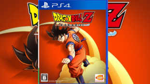 Dragon Ball Z – Kakarot : Officialisation de la date de sortie, de la jaquette et des bonus de pré-commande