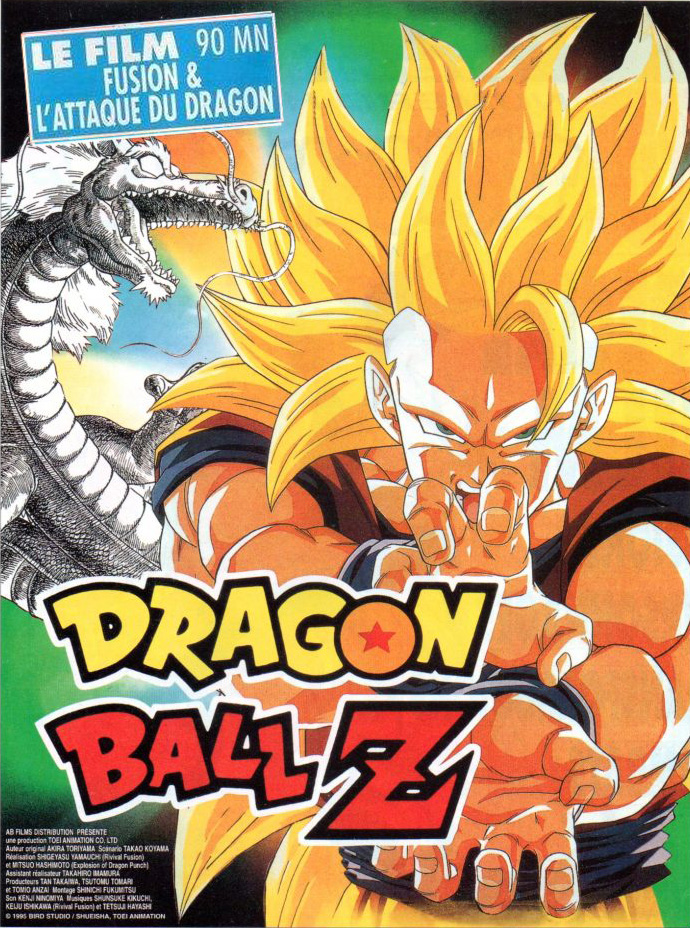 Dragon Ball Z l'Attaque du Dragon