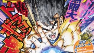 Le manga Dragon Ball d'Akira Toriyama a été imprimé à plus de 250 millions d'exemplaires