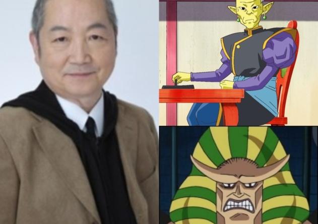 Tetsuo Goto le seiyû de Gowasu dans Dragon Ball Super et Hannyabal dans One Piece est décédé