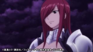 Fairy Tail épisode 283: « Ikusa-tsunagi »