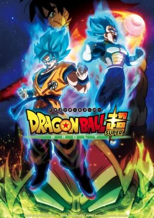 Dragon Ball Super – Broly: Le film bientôt dans les cinémas en France !