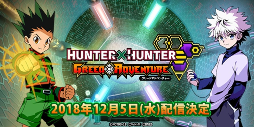 Le jeu Hunter x Hunter Greed Adventure sort le 5 décembre