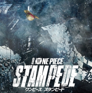 One Piece Stampede : Le 14e film de la franchise sort en Août 2019