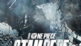 One Piece Stampede : Le 14e film de la franchise sort en Août 2019