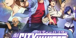 City Hunter: Shinjuku Private Eyes : Nouvelle vidéo promotionnelle et nouveau poster pour le film d'animation