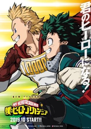 My Hero Academia: La saison 4 débutera en octobre 2019, premier visuel