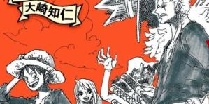 One Piece: Le chapitre 930 ne sort pas cette semaine, One Piece Roman Mugiwara Stories daté