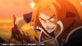 Fairy Tail épisode 297 : « JUSQU'À LA FIN DE LA BATAILLE »