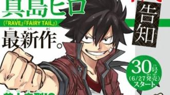 Eden's Zero: Le nouveau manga d'Hiro Mashima (Fairy Tail, Rave) révèle un nom temporaire, il sera disponible en simulpub le  27 juin