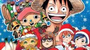 ❗Rappel: Pas de sorti de mangas du Jump cette semaine. Fêtes de fin d'année (2017-2018): Planning des chapitres des mangas du Jump (One Piece, Robot x Laserbeam, The Promised Neverland…)