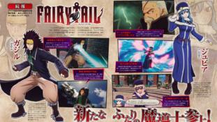 Fairy Tail RPG : Plus de 30 heures de jeu, Gajil et Juvia rejoignent le roster