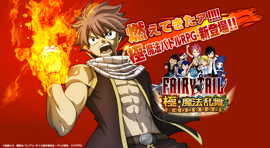 Fairy Tail RPG Jeu mobile
