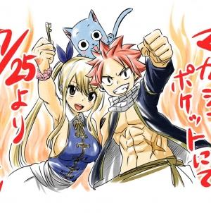 Fairy Tail Suite: Atsuo Ueda lancera le manga spin-off ce mois-ci