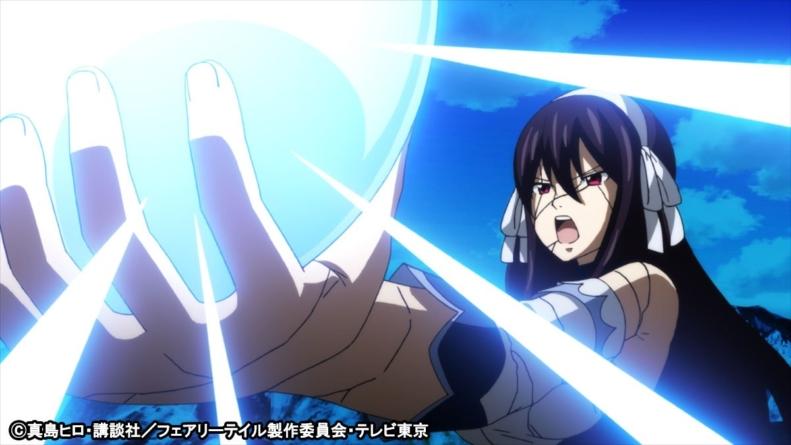 Fairy Tail épisode 299 : « Natsu de retour ! »