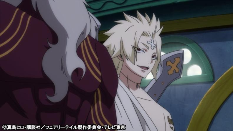 Fairy Tail épisode 305 : « Dragnir Blanc »