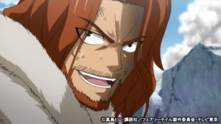 Fairy Tail épisode 316 : « L'Atout de Grey »