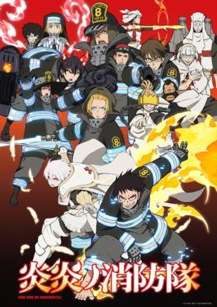Fire Force : L'épisode 12 décalé, vidéo promotionnelle de la seconde partie de la saison