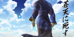 Fist of the Blue Sky (Sôten no Ken Regenesis): Teaser et date de la saison 2