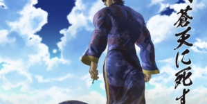 Fist of the Blue Sky (Sôten no Ken Regenesis): Vidéo promotionnelle de l'anime présentant l'opening