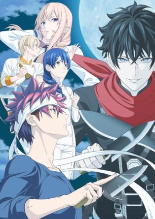 Food Wars! Shokugeki no Sōma : La saison finale de l'anime débute le 10 avril