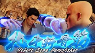 Fist of the North Star: Lost Paradise: Le skin de Kazuma Kiryu disponible en DLC gratuit