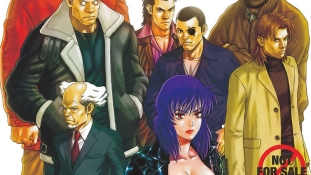 Ghost in the Shell – Stand Alone Complex: Un One shot de 40 pages disponible gratuitement