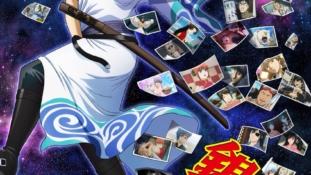 Gintama: Annonce de l'opening et de l'ending / Affiche de l'arc Porori qui débute le 1er Octobre
