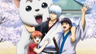 Gintama : Que ce soit l'anime ou le manga la série ne veut pas se terminer