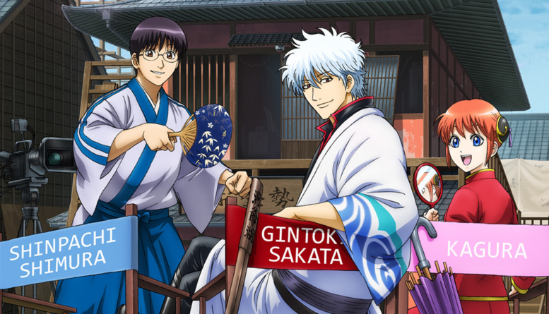 Gintama : Un nouvel anime spécial prévu pour début 2021