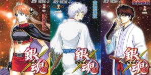 Gintama : Le dernier chapitre du manga sera publié le 17 juin