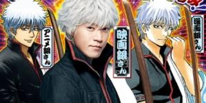 Le manga Gintama de Hideaki Sorachi se termine dans 5 chapitres