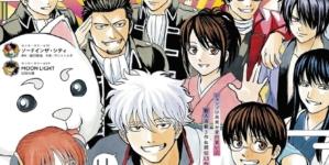 Gintama : Cette fois c'est la bonne, le dernier tome du manga sort cet été