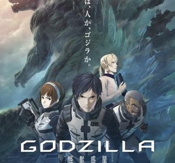 GODZILLA – Planet of the Monsters: Première bande-annonce du film et nouvelle affiche
