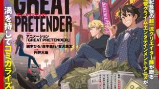Netflix – Great Pretender : L'anime original de Wit Studio avec la musique de Freddie Mercury (Queen)
