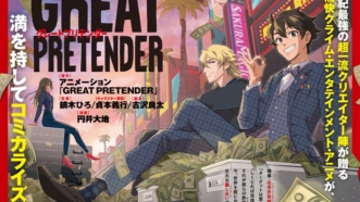Netflix – Great Pretender : L'anime original de Wit Studio avec la musique de Freddie Mercury (Queen)