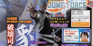 Jump Force : Grimmjow Jaggerjack (Bleach), l'ex Espada vient représenter les Arrancars