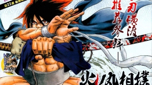 Le manga Hinomaru Sumo débarque en France