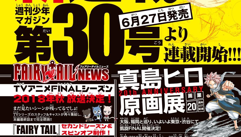 Hiro Mashima (Fairy Tail, Rave): Premières images de son nouveau manga révélées